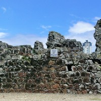 Antigua Panama - 17th century ruins